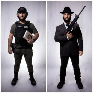"Raziel Cohen, ""The Tactical Rabbi""."